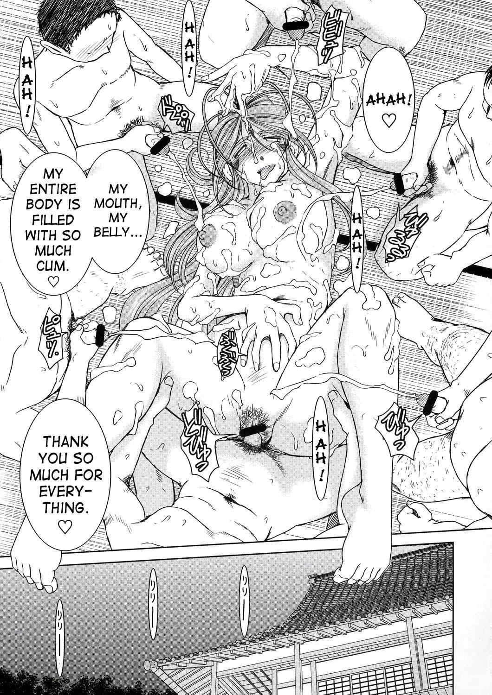 (C63) [CIRCLE OUTERWORLD (Chiba Shuusaku)] Midgard  (Ah! My Goddess) complete [eng] 272