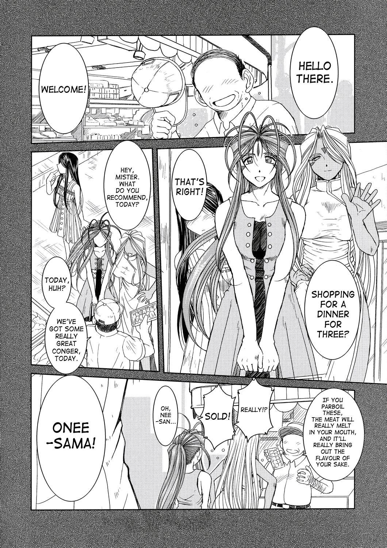 (C63) [CIRCLE OUTERWORLD (Chiba Shuusaku)] Midgard  (Ah! My Goddess) complete [eng] 273