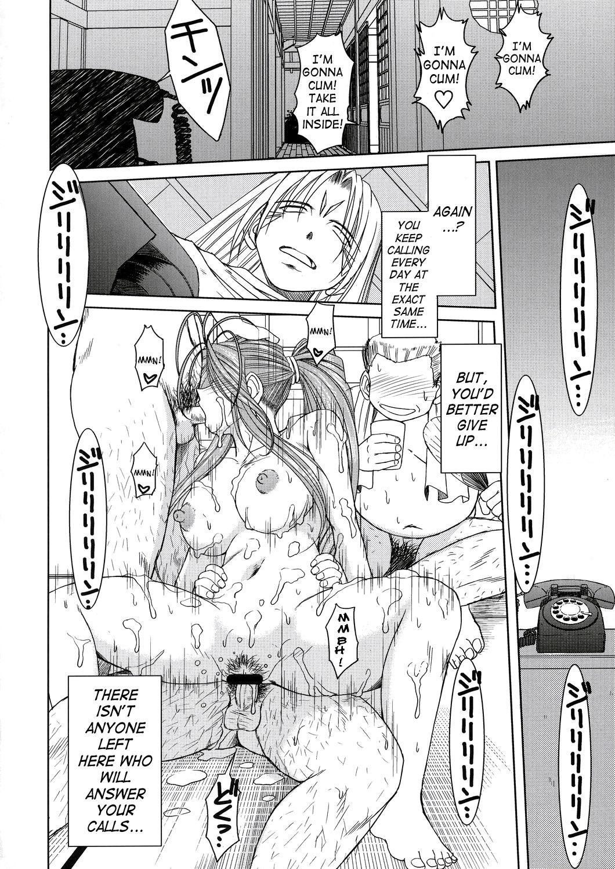 (C63) [CIRCLE OUTERWORLD (Chiba Shuusaku)] Midgard  (Ah! My Goddess) complete [eng] 279