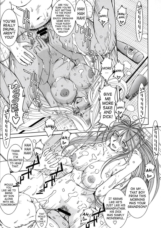 (C63) [CIRCLE OUTERWORLD (Chiba Shuusaku)] Midgard  (Ah! My Goddess) complete [eng] 280