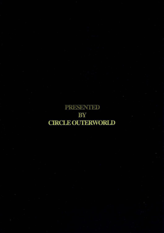 (C63) [CIRCLE OUTERWORLD (Chiba Shuusaku)] Midgard  (Ah! My Goddess) complete [eng] 290
