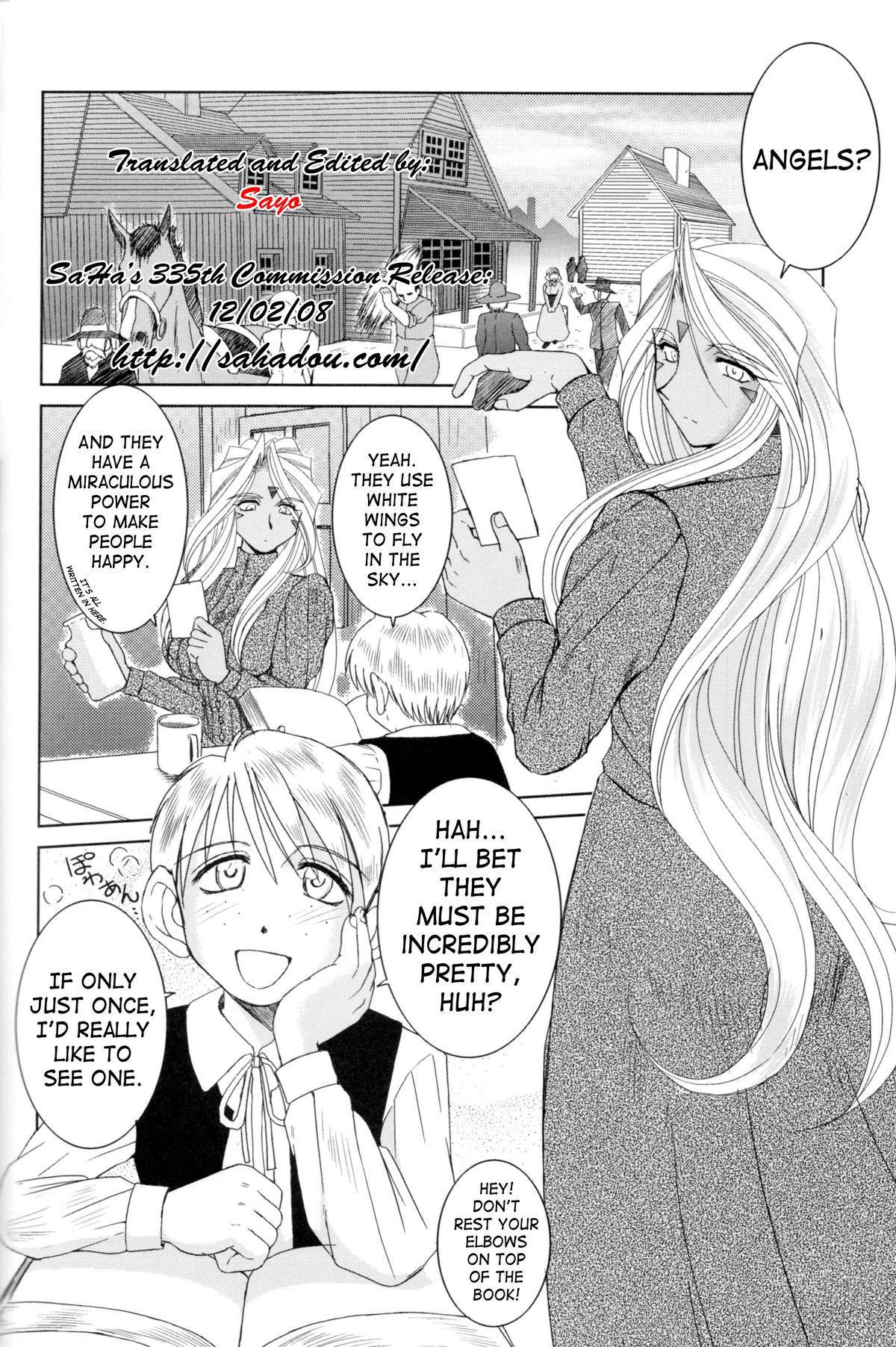 (C63) [CIRCLE OUTERWORLD (Chiba Shuusaku)] Midgard  (Ah! My Goddess) complete [eng] 293