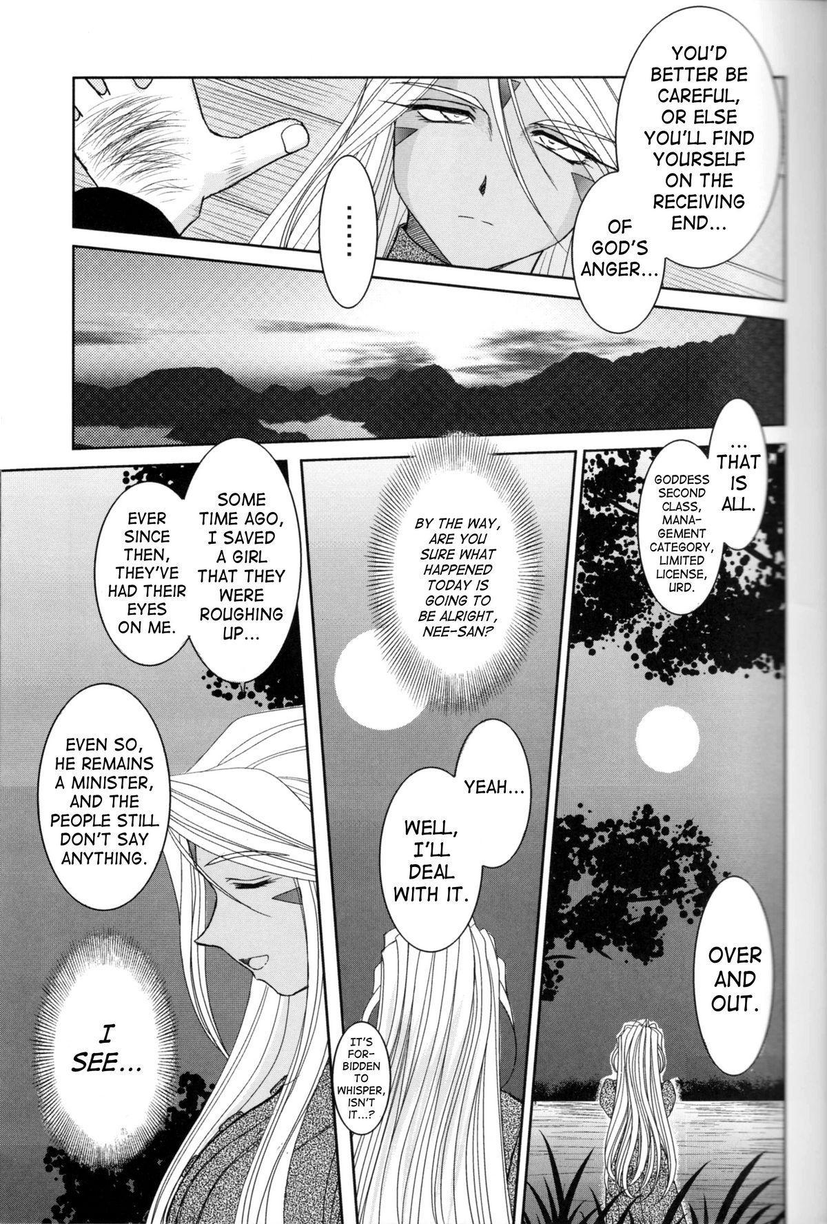 (C63) [CIRCLE OUTERWORLD (Chiba Shuusaku)] Midgard  (Ah! My Goddess) complete [eng] 298