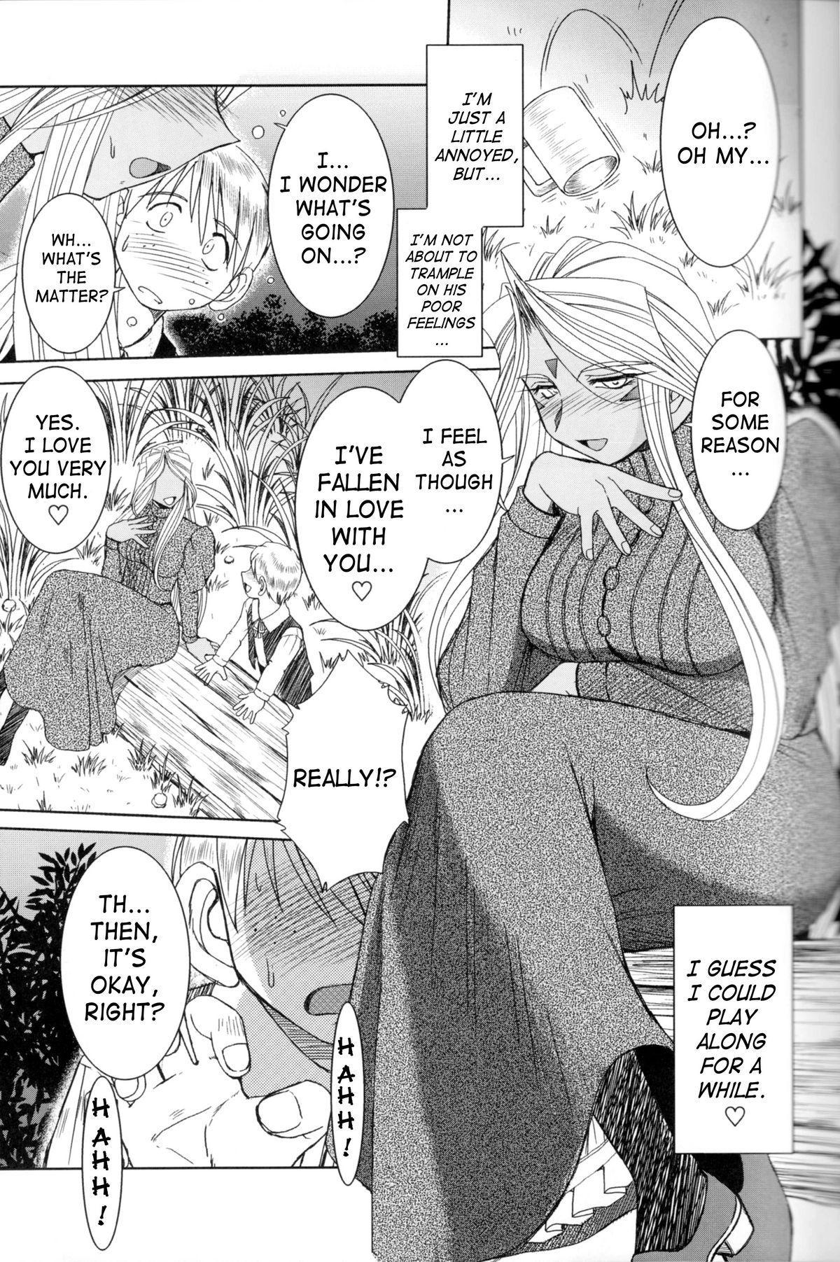 (C63) [CIRCLE OUTERWORLD (Chiba Shuusaku)] Midgard  (Ah! My Goddess) complete [eng] 302
