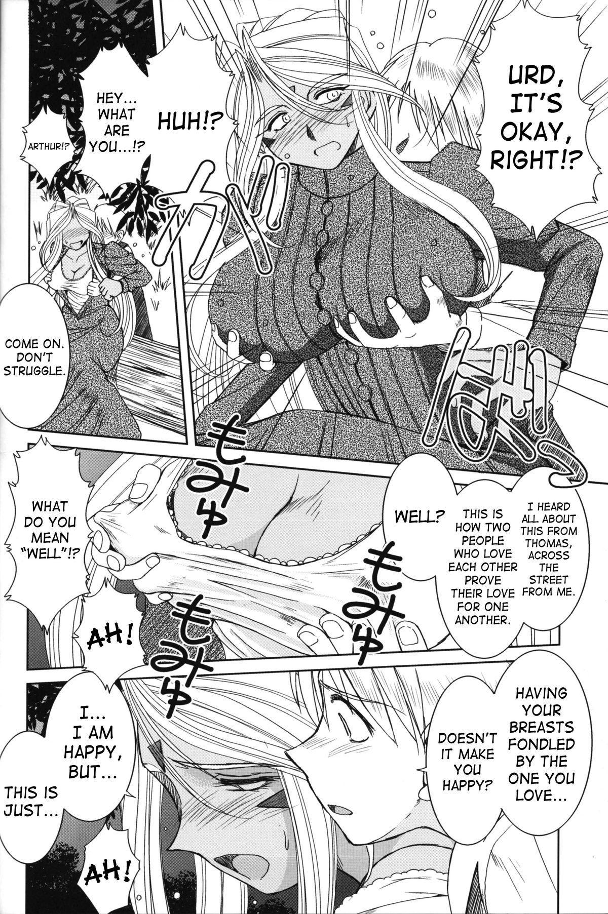(C63) [CIRCLE OUTERWORLD (Chiba Shuusaku)] Midgard  (Ah! My Goddess) complete [eng] 303