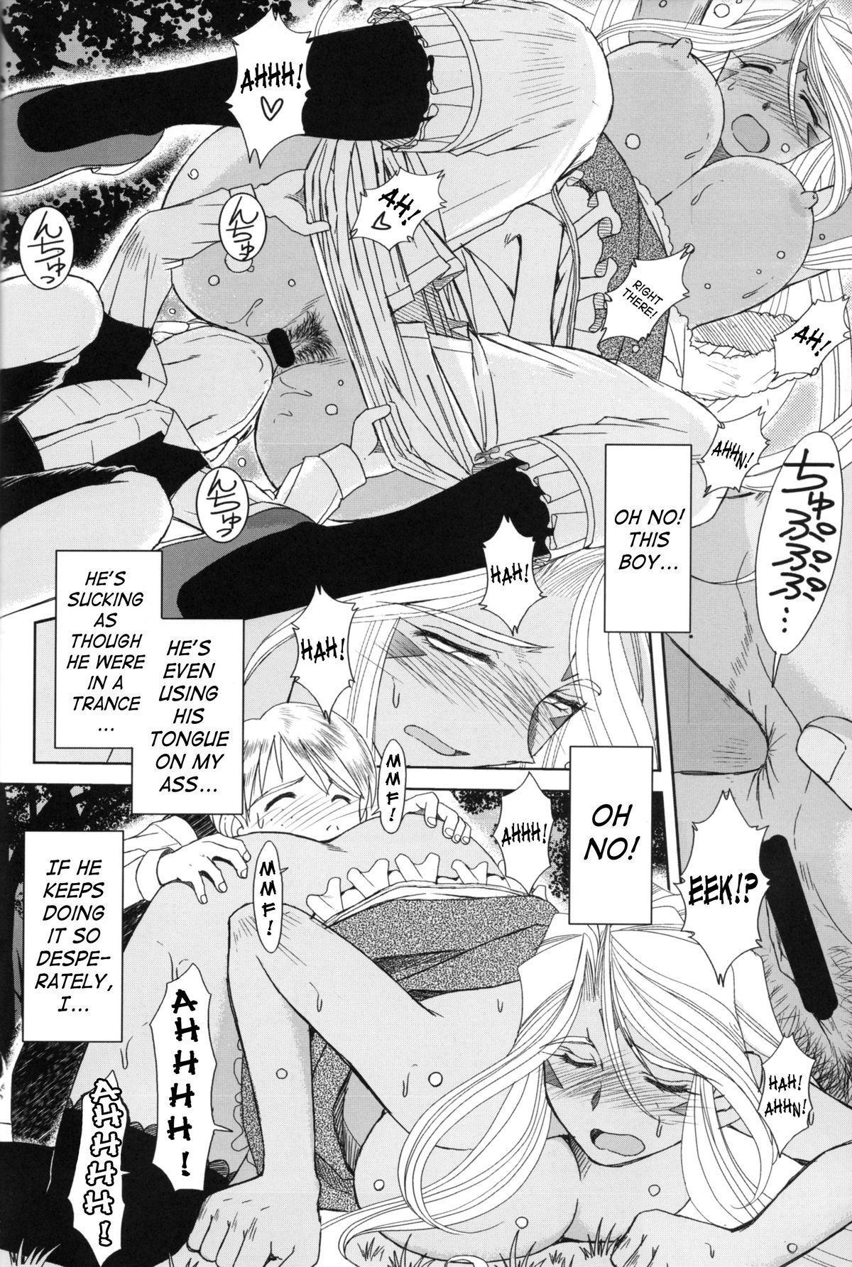 (C63) [CIRCLE OUTERWORLD (Chiba Shuusaku)] Midgard  (Ah! My Goddess) complete [eng] 307