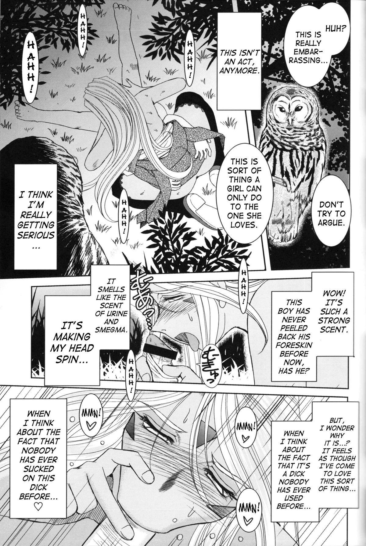 (C63) [CIRCLE OUTERWORLD (Chiba Shuusaku)] Midgard  (Ah! My Goddess) complete [eng] 308