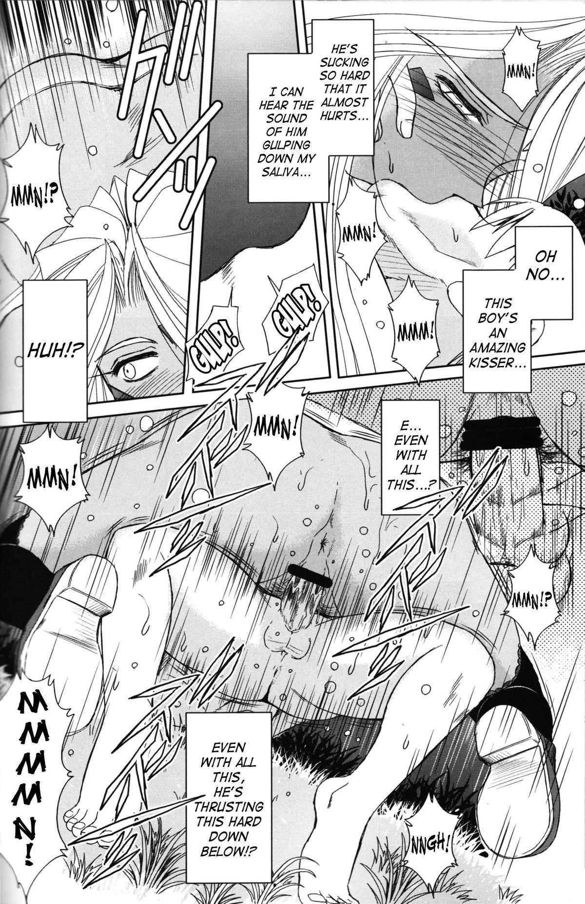 (C63) [CIRCLE OUTERWORLD (Chiba Shuusaku)] Midgard  (Ah! My Goddess) complete [eng] 313