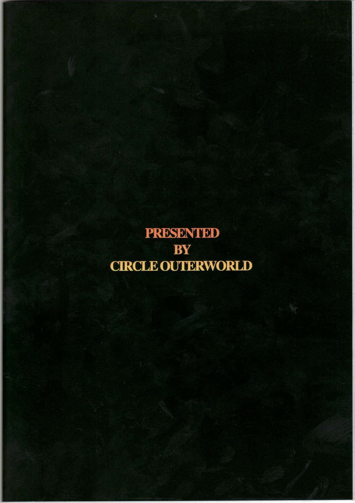 (C63) [CIRCLE OUTERWORLD (Chiba Shuusaku)] Midgard  (Ah! My Goddess) complete [eng] 326