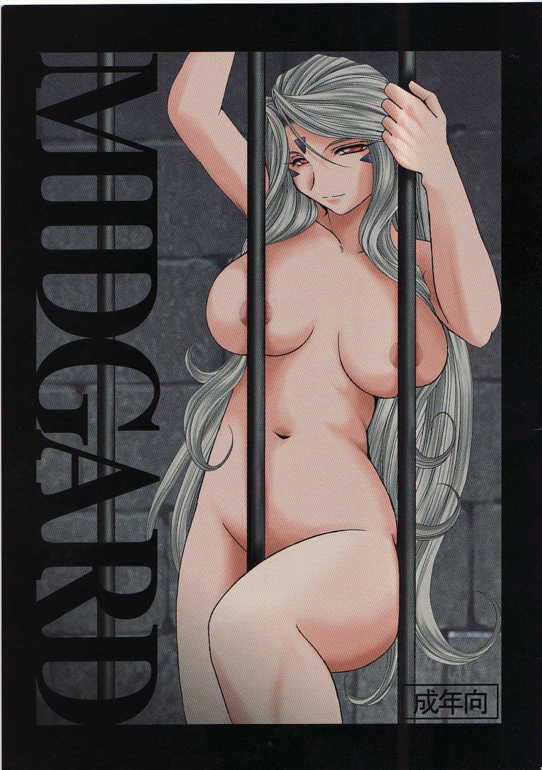 (C63) [CIRCLE OUTERWORLD (Chiba Shuusaku)] Midgard  (Ah! My Goddess) complete [eng] 327