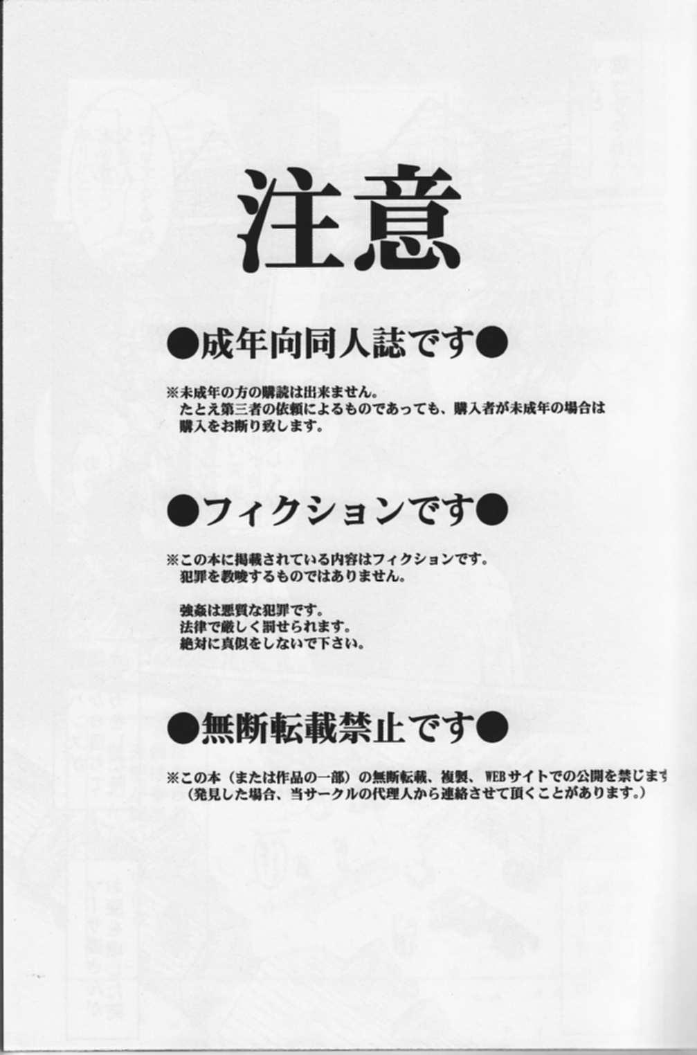 (C63) [CIRCLE OUTERWORLD (Chiba Shuusaku)] Midgard  (Ah! My Goddess) complete [eng] 328