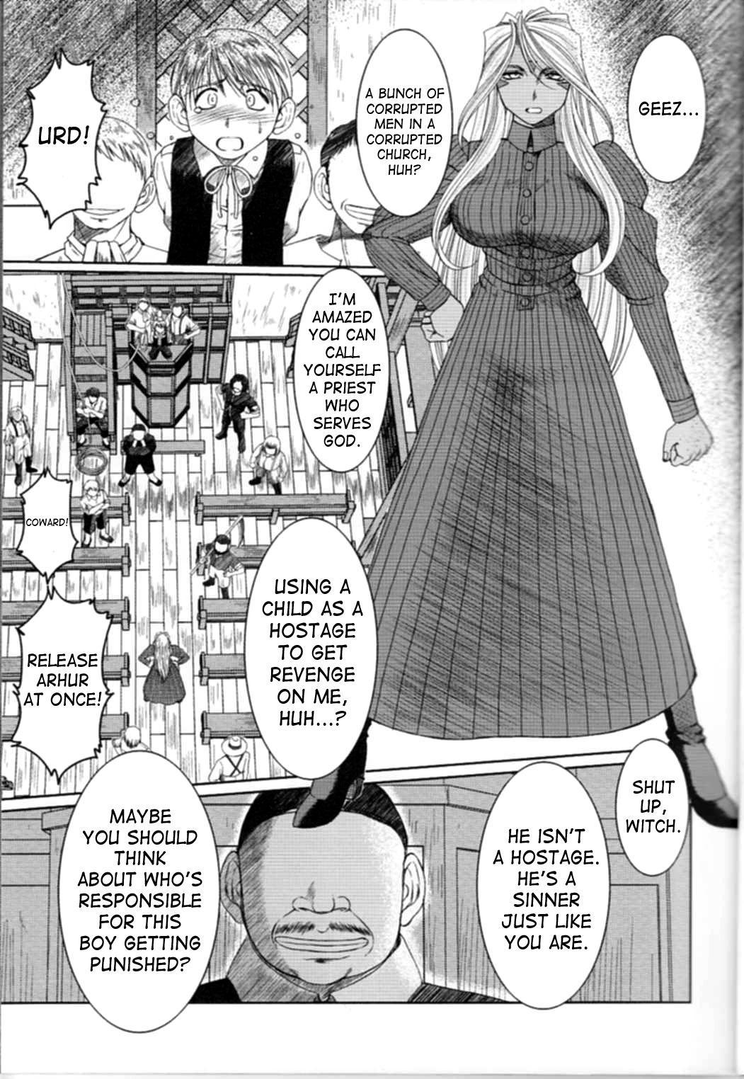 (C63) [CIRCLE OUTERWORLD (Chiba Shuusaku)] Midgard  (Ah! My Goddess) complete [eng] 334