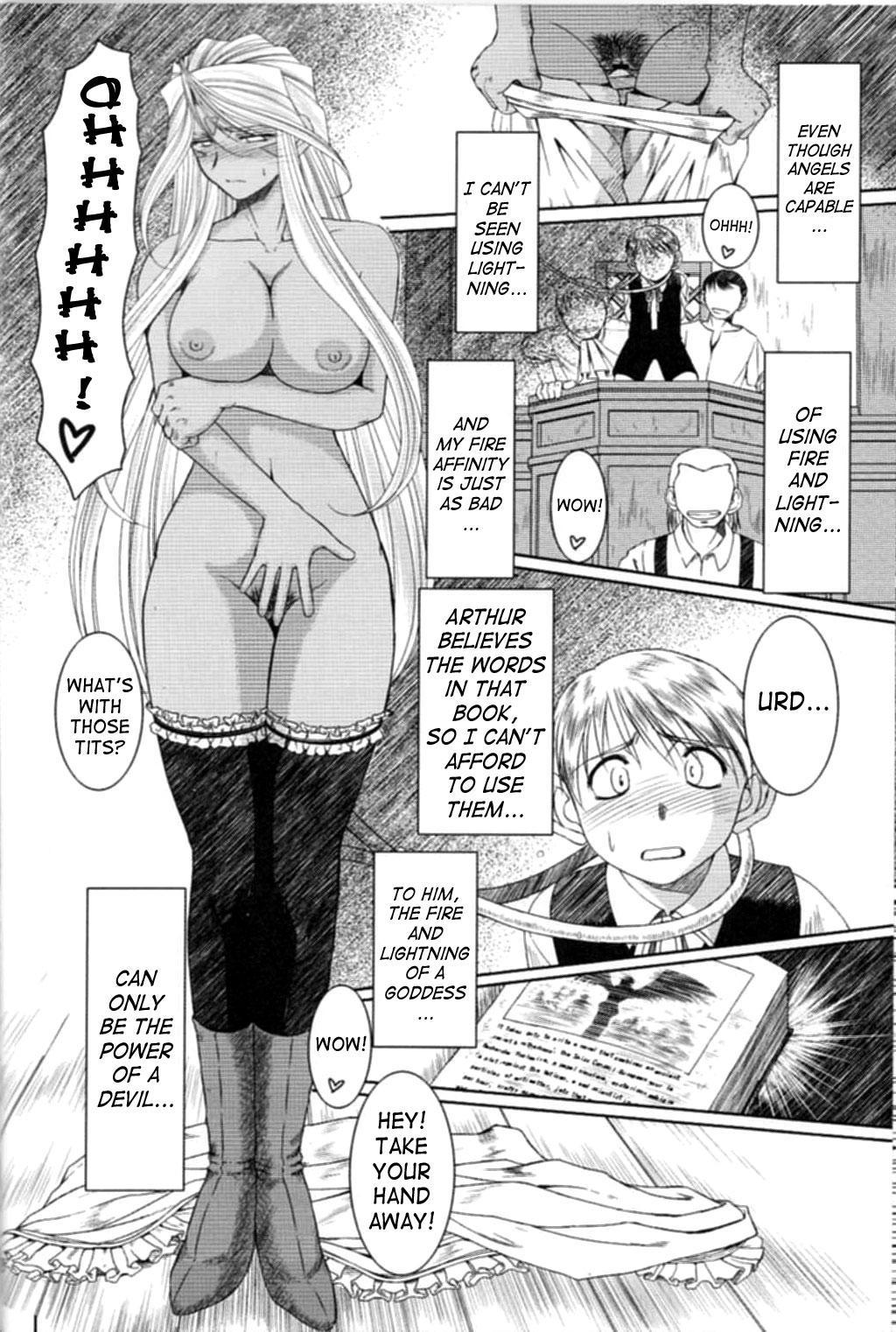 (C63) [CIRCLE OUTERWORLD (Chiba Shuusaku)] Midgard  (Ah! My Goddess) complete [eng] 337
