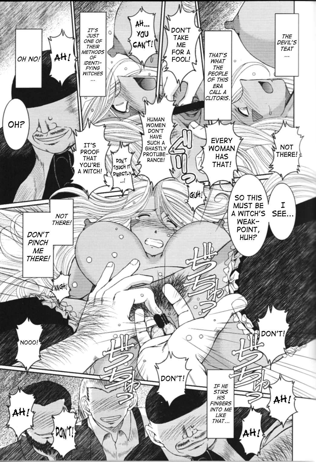 (C63) [CIRCLE OUTERWORLD (Chiba Shuusaku)] Midgard  (Ah! My Goddess) complete [eng] 340