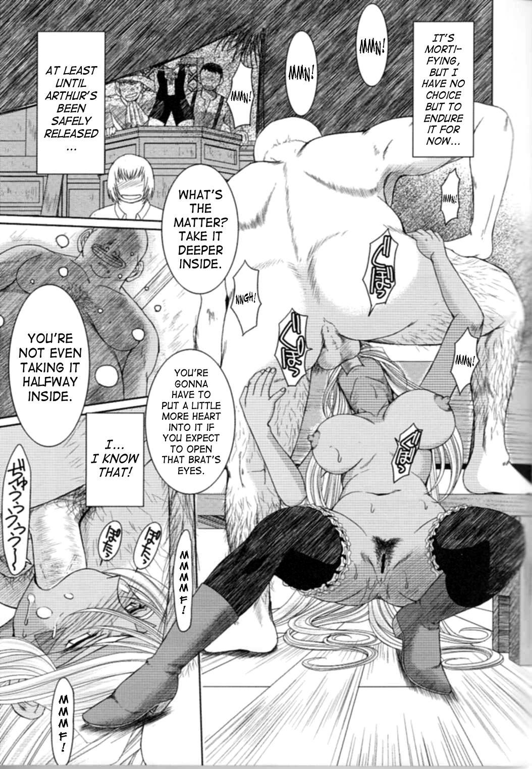 (C63) [CIRCLE OUTERWORLD (Chiba Shuusaku)] Midgard  (Ah! My Goddess) complete [eng] 344