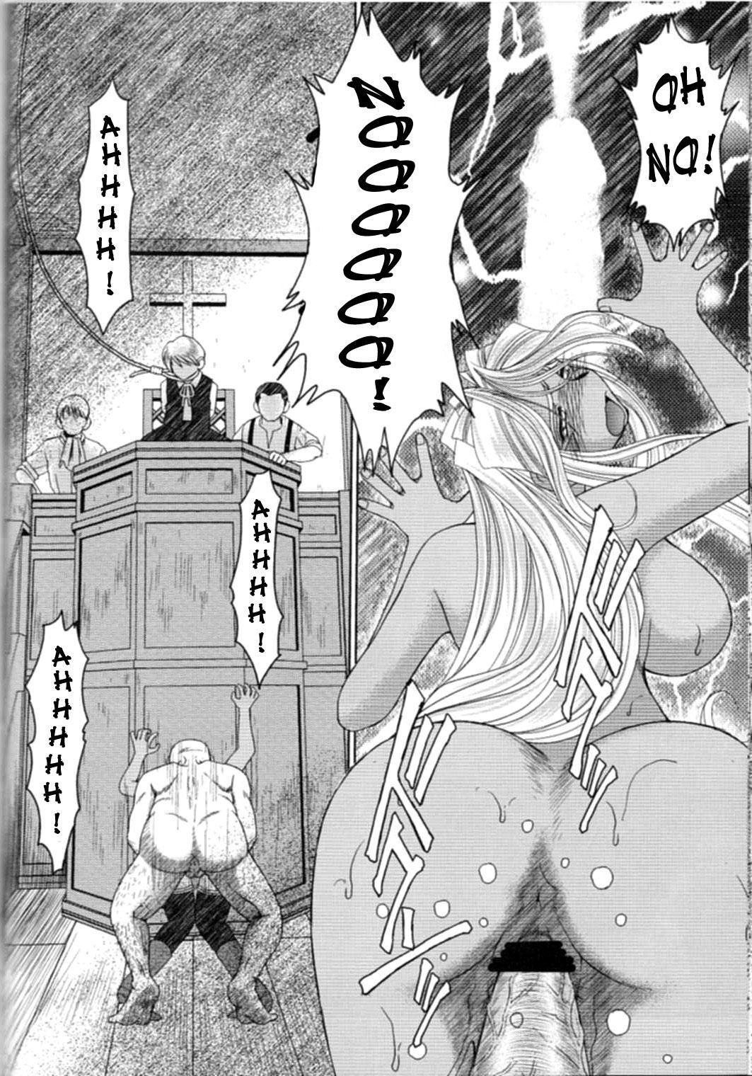 (C63) [CIRCLE OUTERWORLD (Chiba Shuusaku)] Midgard  (Ah! My Goddess) complete [eng] 349