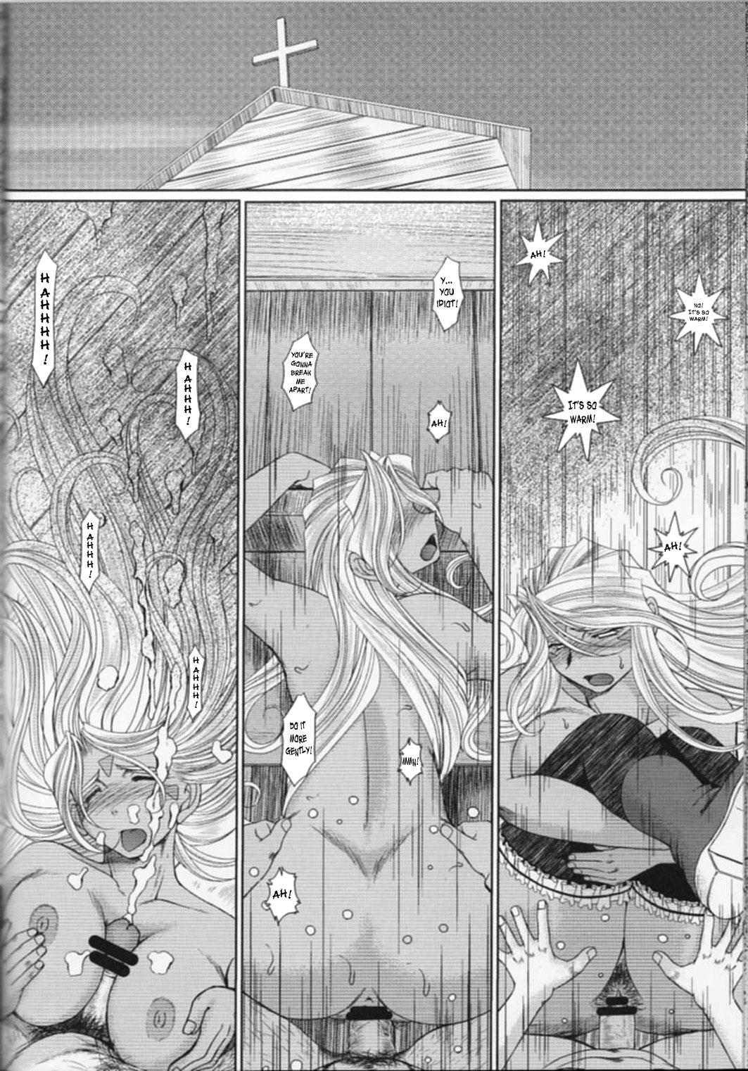 (C63) [CIRCLE OUTERWORLD (Chiba Shuusaku)] Midgard  (Ah! My Goddess) complete [eng] 351