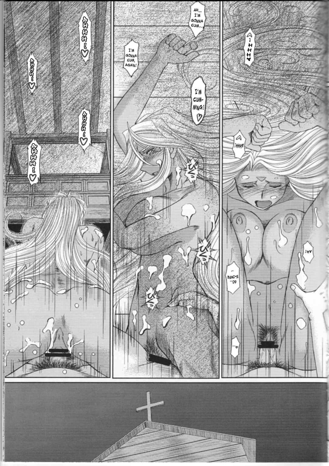 (C63) [CIRCLE OUTERWORLD (Chiba Shuusaku)] Midgard  (Ah! My Goddess) complete [eng] 352