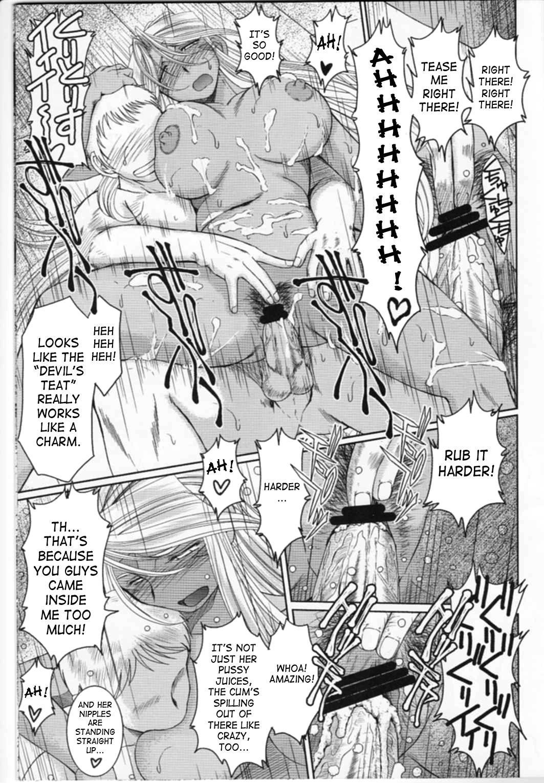 (C63) [CIRCLE OUTERWORLD (Chiba Shuusaku)] Midgard  (Ah! My Goddess) complete [eng] 356