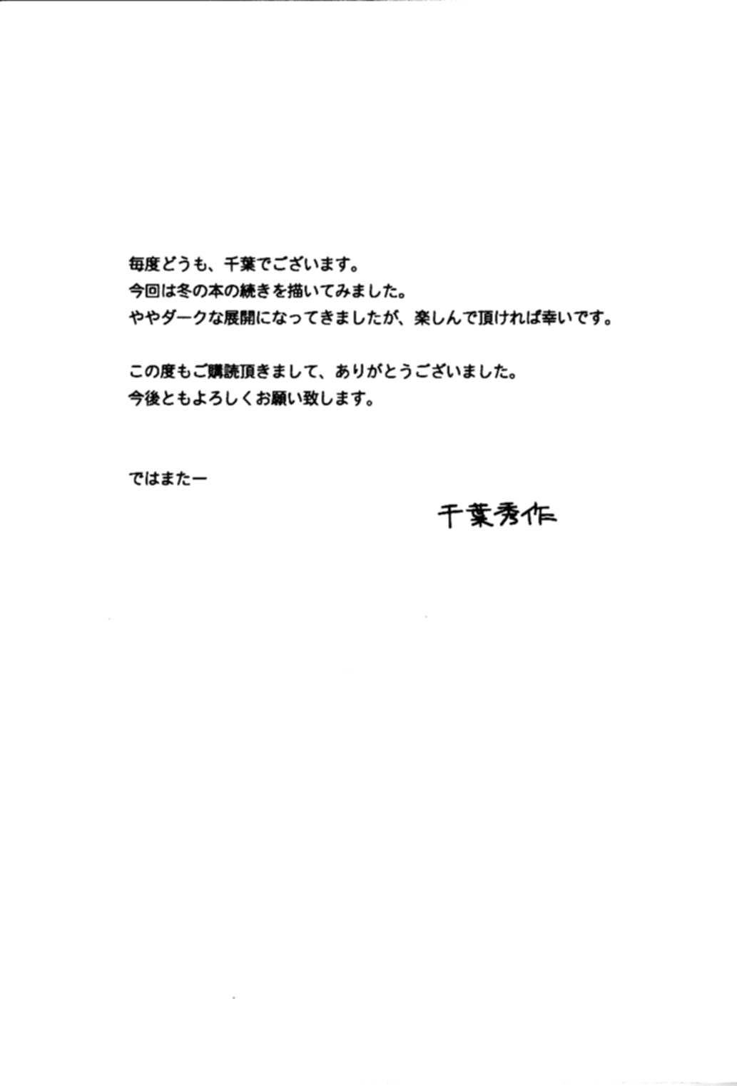 (C63) [CIRCLE OUTERWORLD (Chiba Shuusaku)] Midgard  (Ah! My Goddess) complete [eng] 362