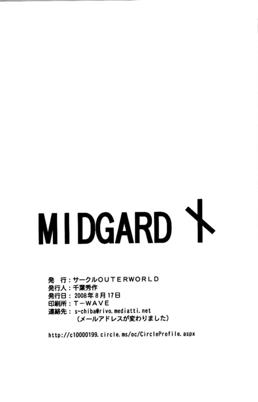 (C63) [CIRCLE OUTERWORLD (Chiba Shuusaku)] Midgard  (Ah! My Goddess) complete [eng] 363