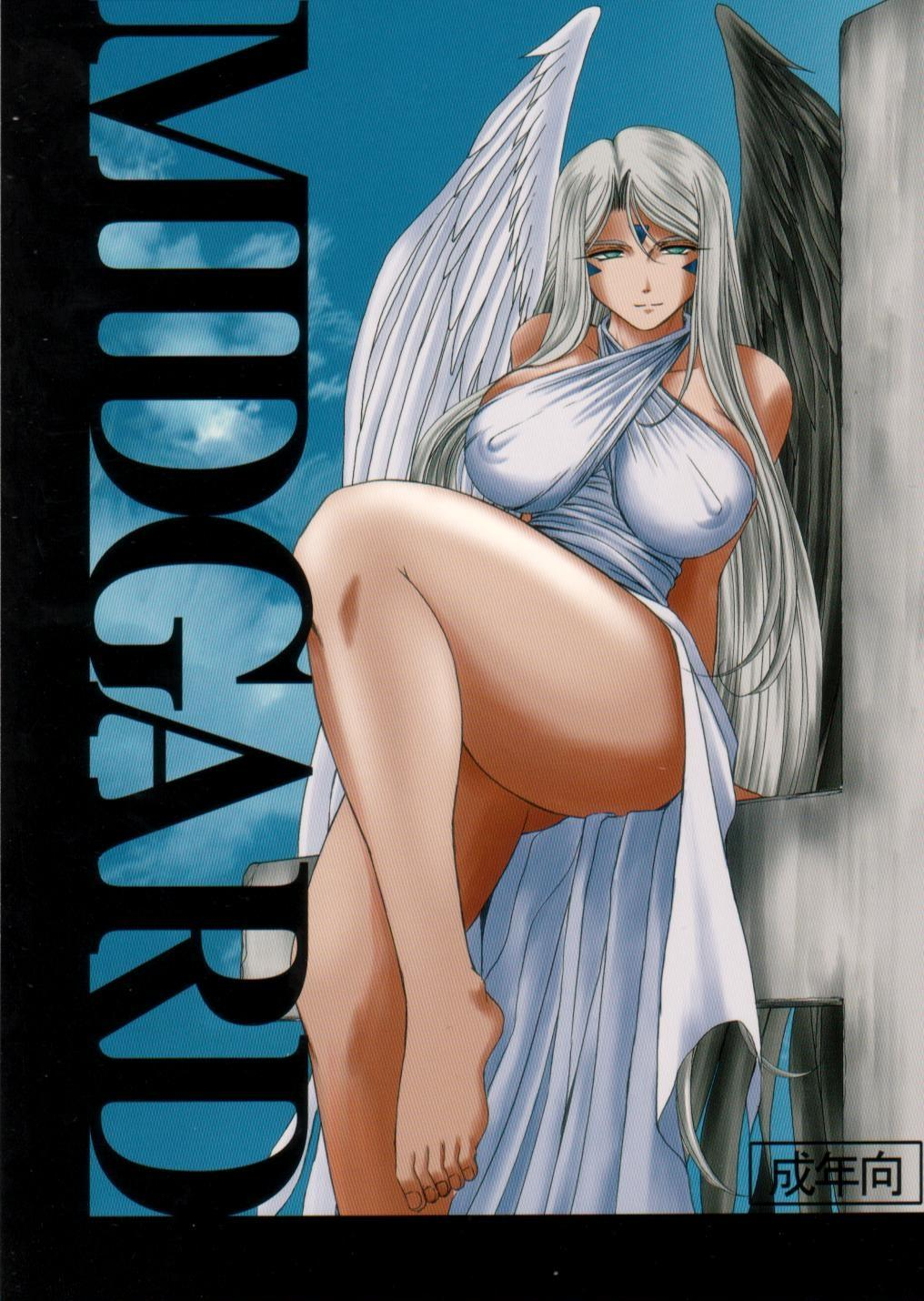 (C63) [CIRCLE OUTERWORLD (Chiba Shuusaku)] Midgard  (Ah! My Goddess) complete [eng] 365