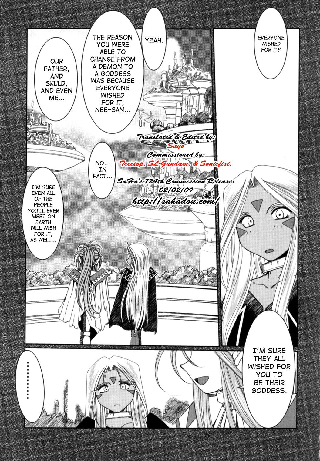 (C63) [CIRCLE OUTERWORLD (Chiba Shuusaku)] Midgard  (Ah! My Goddess) complete [eng] 366