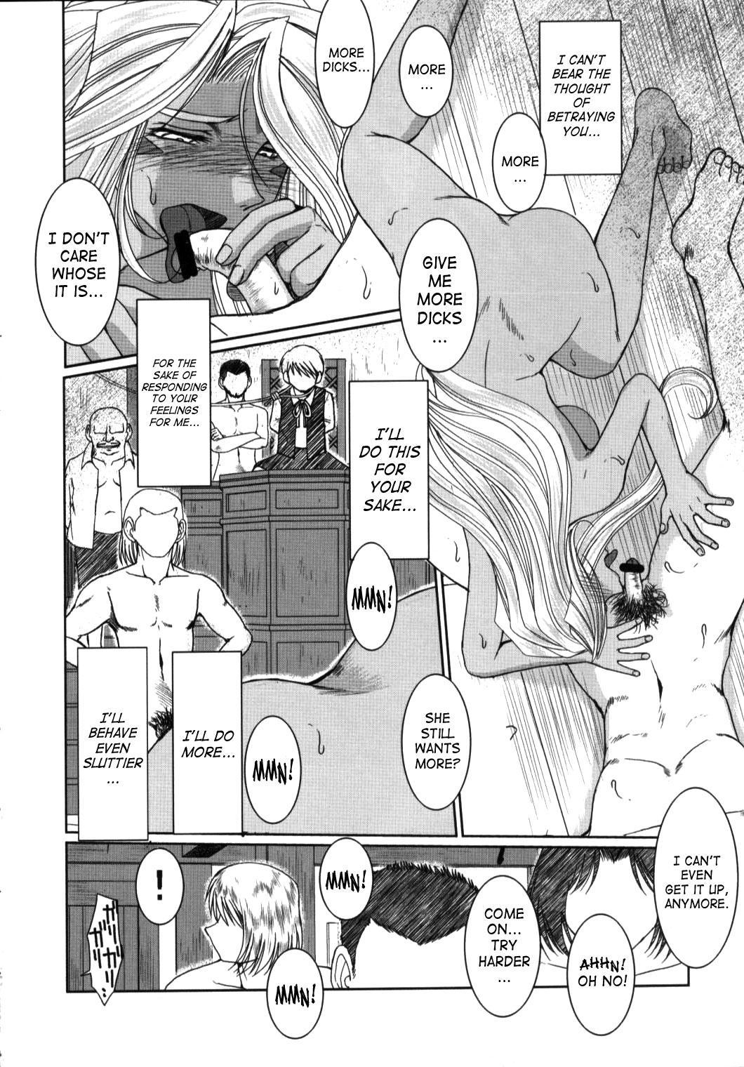 (C63) [CIRCLE OUTERWORLD (Chiba Shuusaku)] Midgard  (Ah! My Goddess) complete [eng] 371