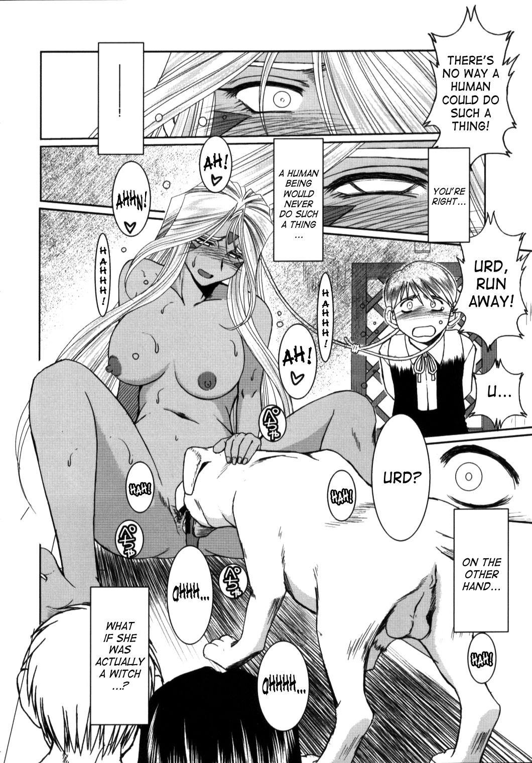(C63) [CIRCLE OUTERWORLD (Chiba Shuusaku)] Midgard  (Ah! My Goddess) complete [eng] 375