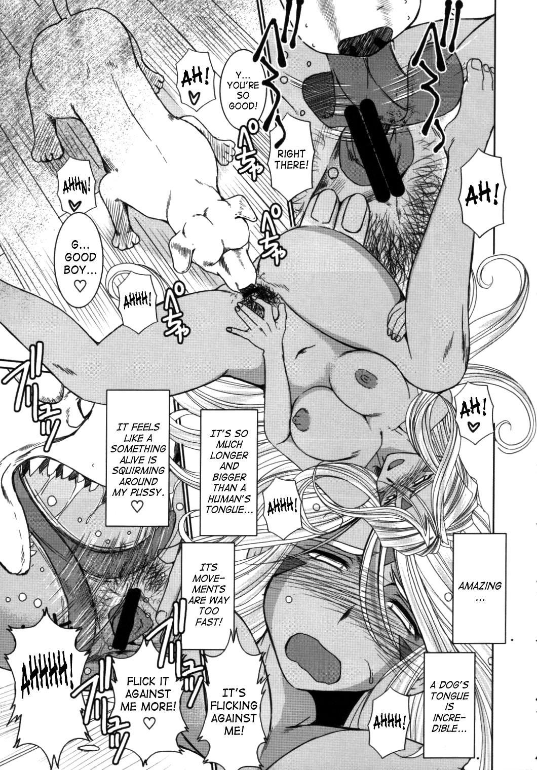 (C63) [CIRCLE OUTERWORLD (Chiba Shuusaku)] Midgard  (Ah! My Goddess) complete [eng] 376