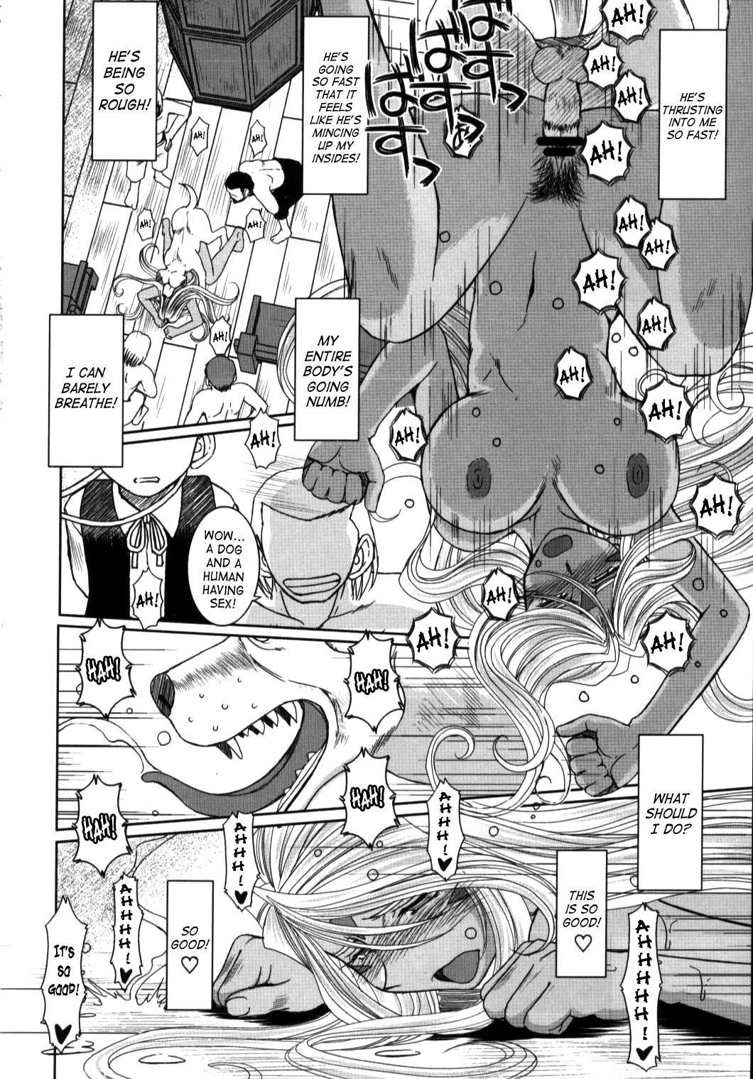 (C63) [CIRCLE OUTERWORLD (Chiba Shuusaku)] Midgard  (Ah! My Goddess) complete [eng] 381