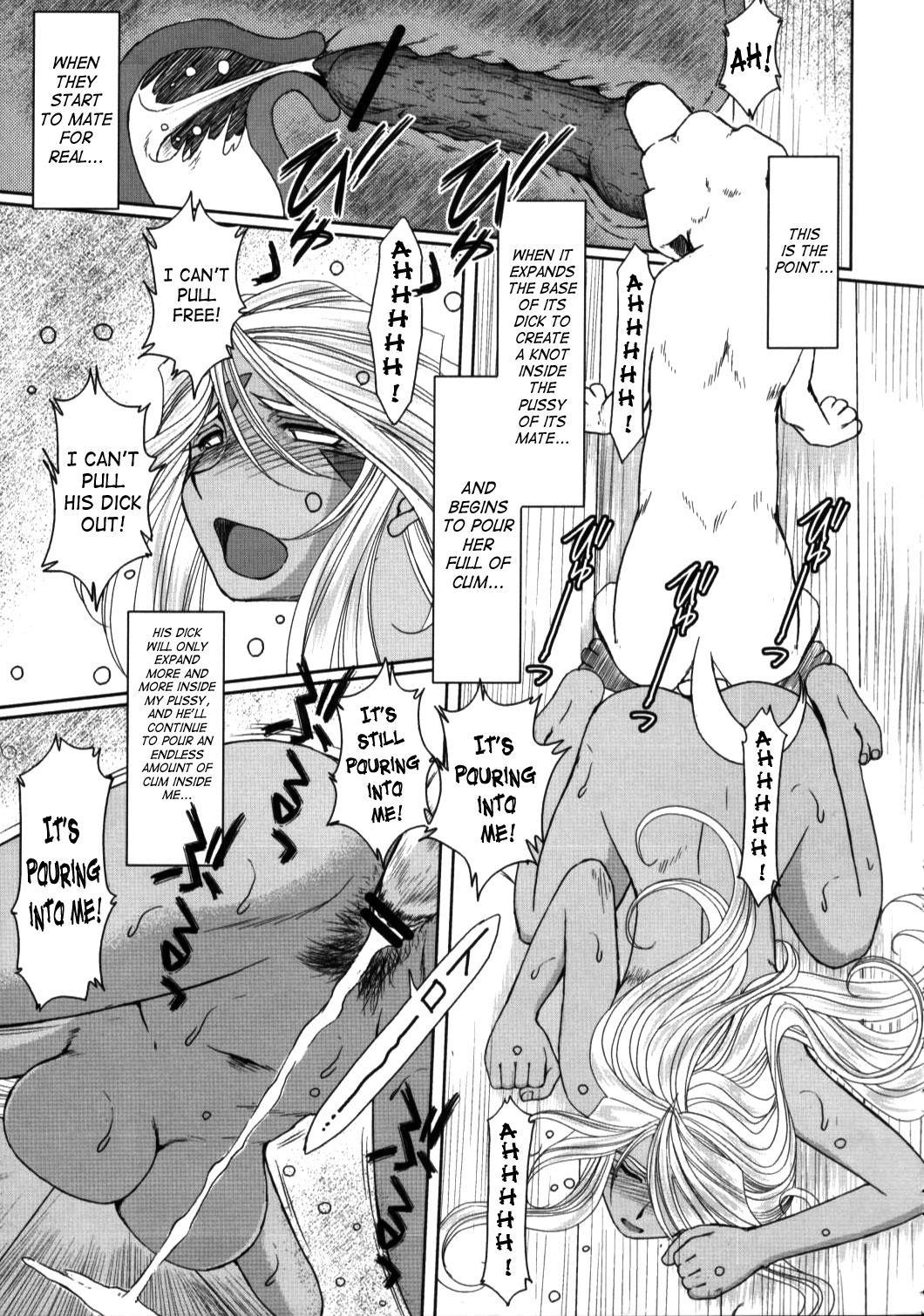 (C63) [CIRCLE OUTERWORLD (Chiba Shuusaku)] Midgard  (Ah! My Goddess) complete [eng] 384