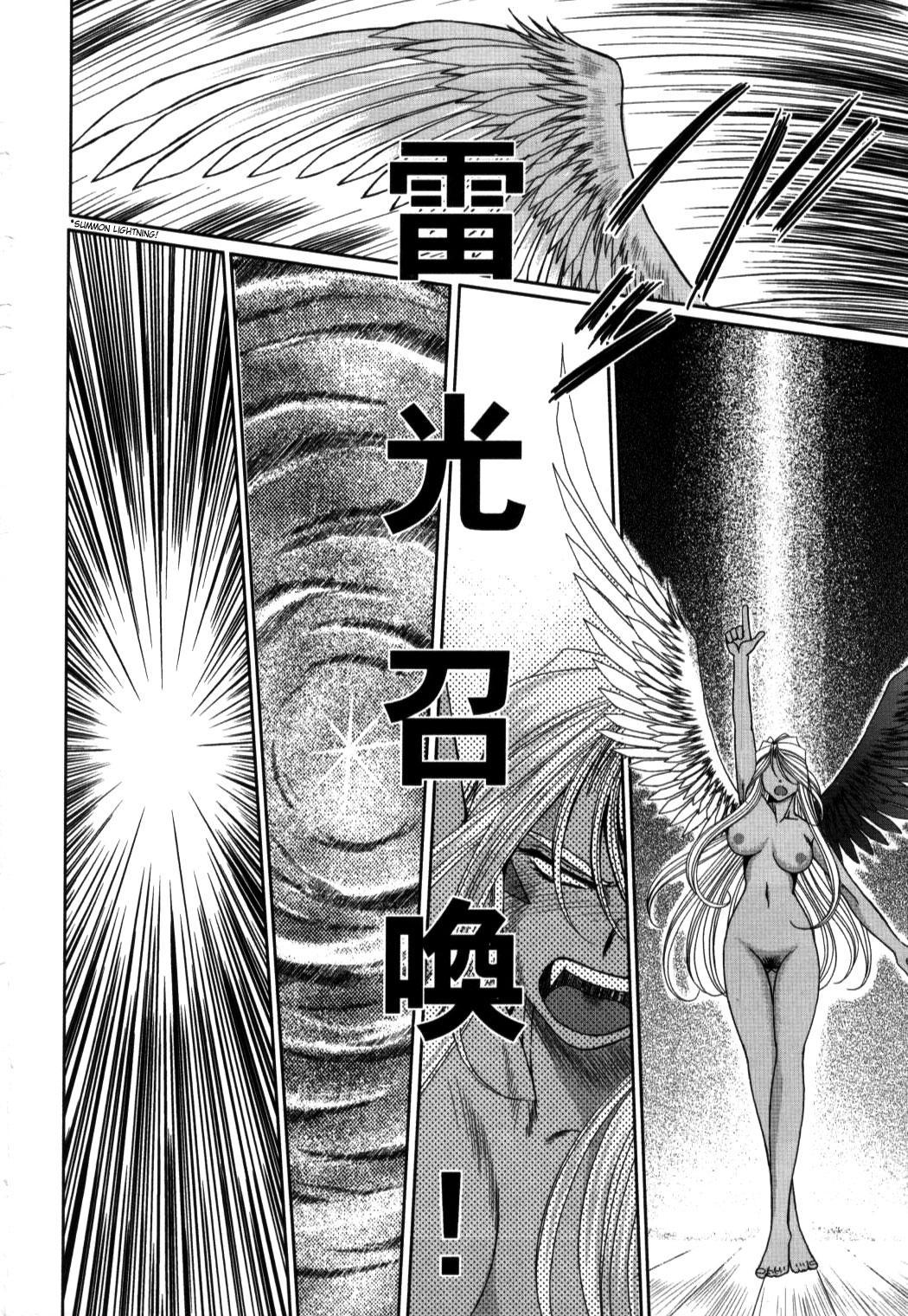 (C63) [CIRCLE OUTERWORLD (Chiba Shuusaku)] Midgard  (Ah! My Goddess) complete [eng] 397