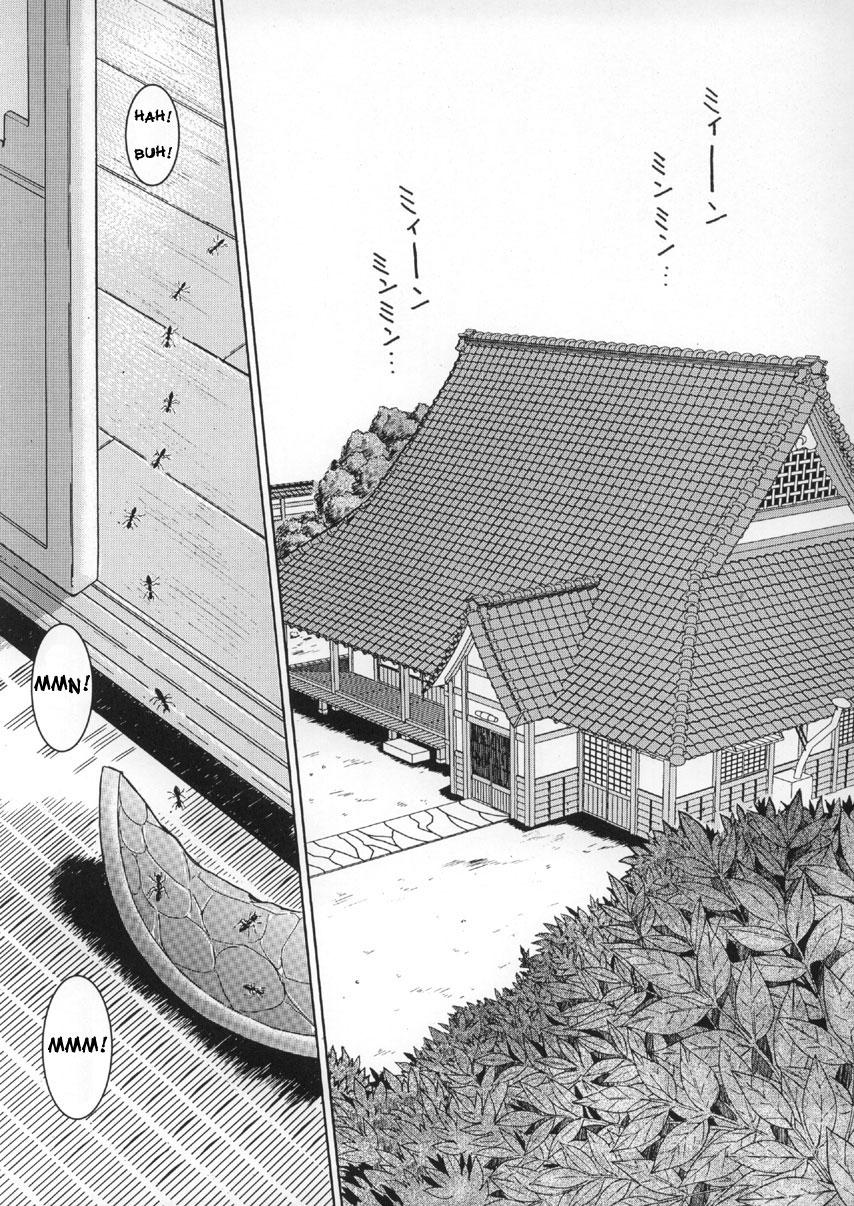(C63) [CIRCLE OUTERWORLD (Chiba Shuusaku)] Midgard  (Ah! My Goddess) complete [eng] 3