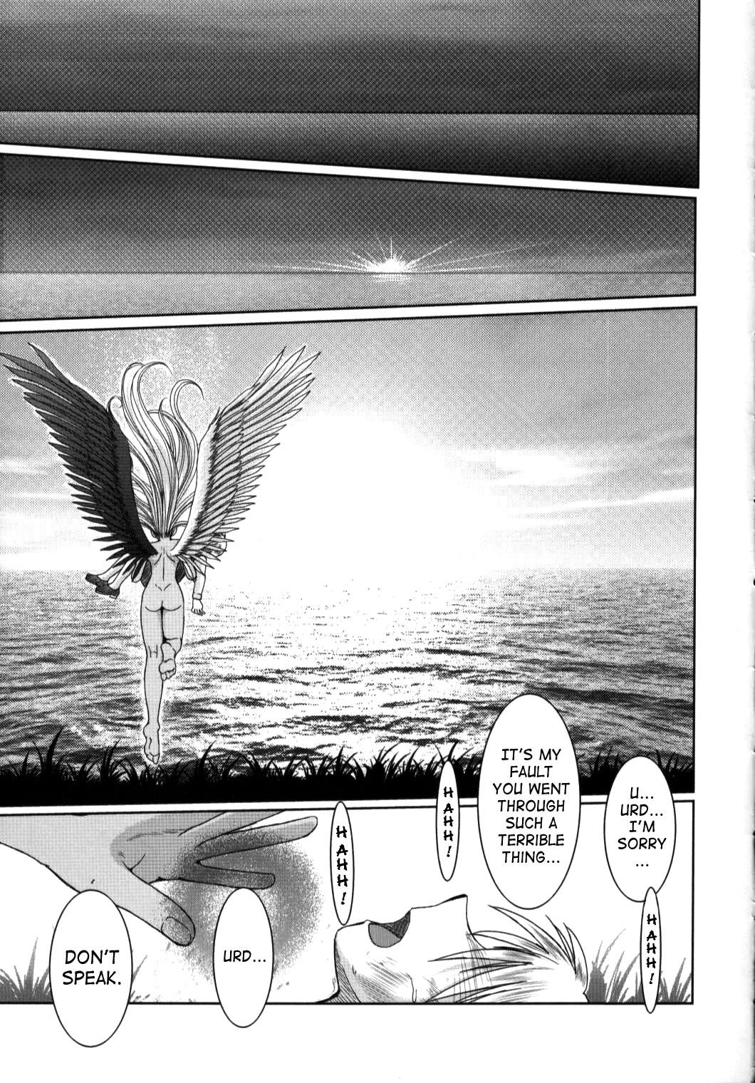 (C63) [CIRCLE OUTERWORLD (Chiba Shuusaku)] Midgard  (Ah! My Goddess) complete [eng] 400