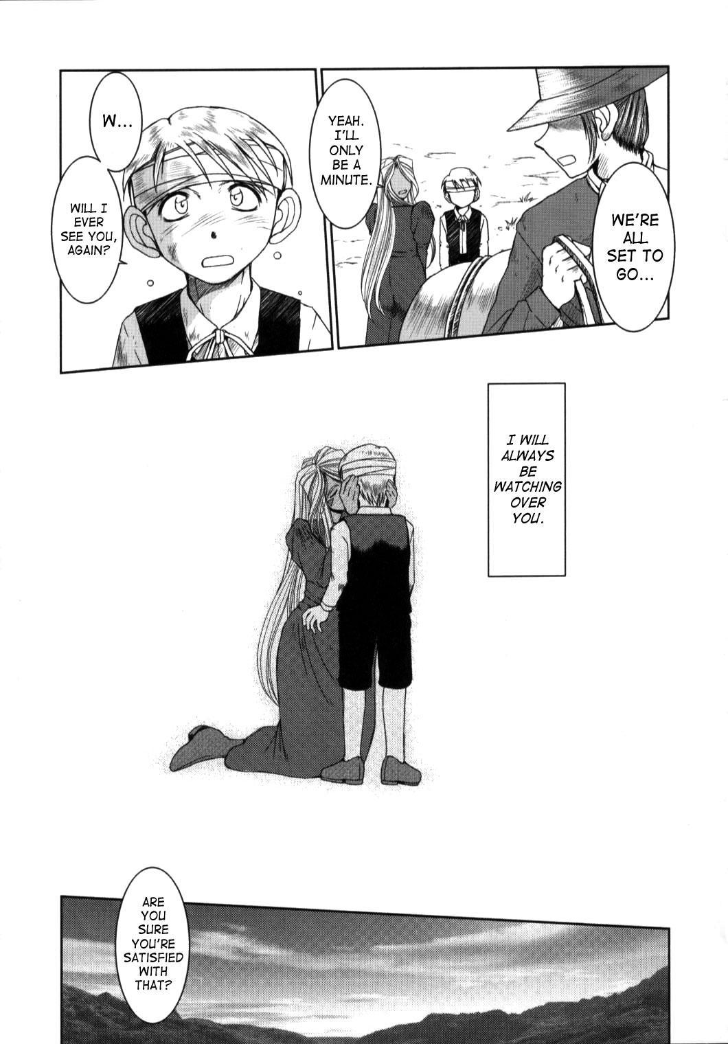 (C63) [CIRCLE OUTERWORLD (Chiba Shuusaku)] Midgard  (Ah! My Goddess) complete [eng] 404