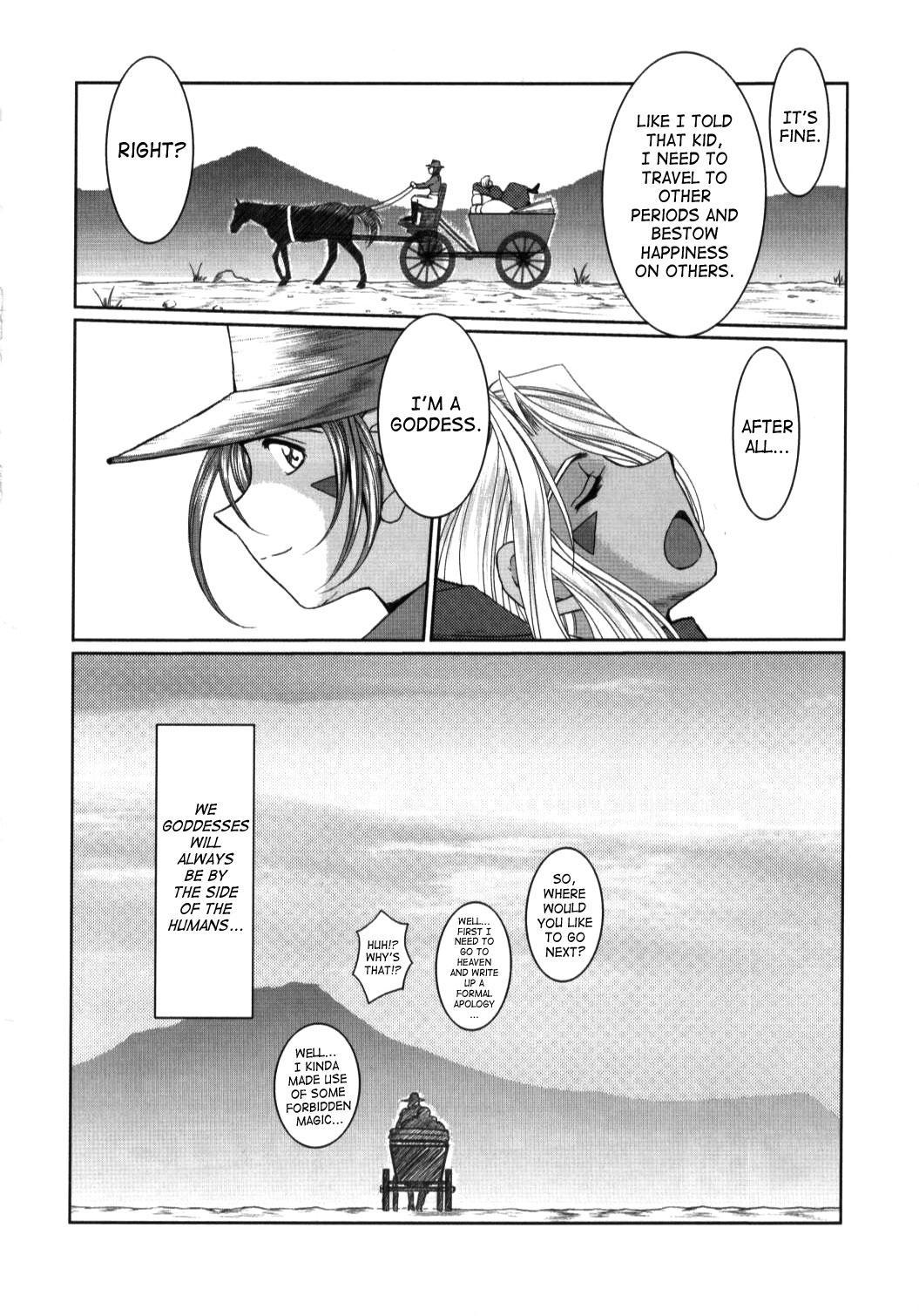 (C63) [CIRCLE OUTERWORLD (Chiba Shuusaku)] Midgard  (Ah! My Goddess) complete [eng] 405