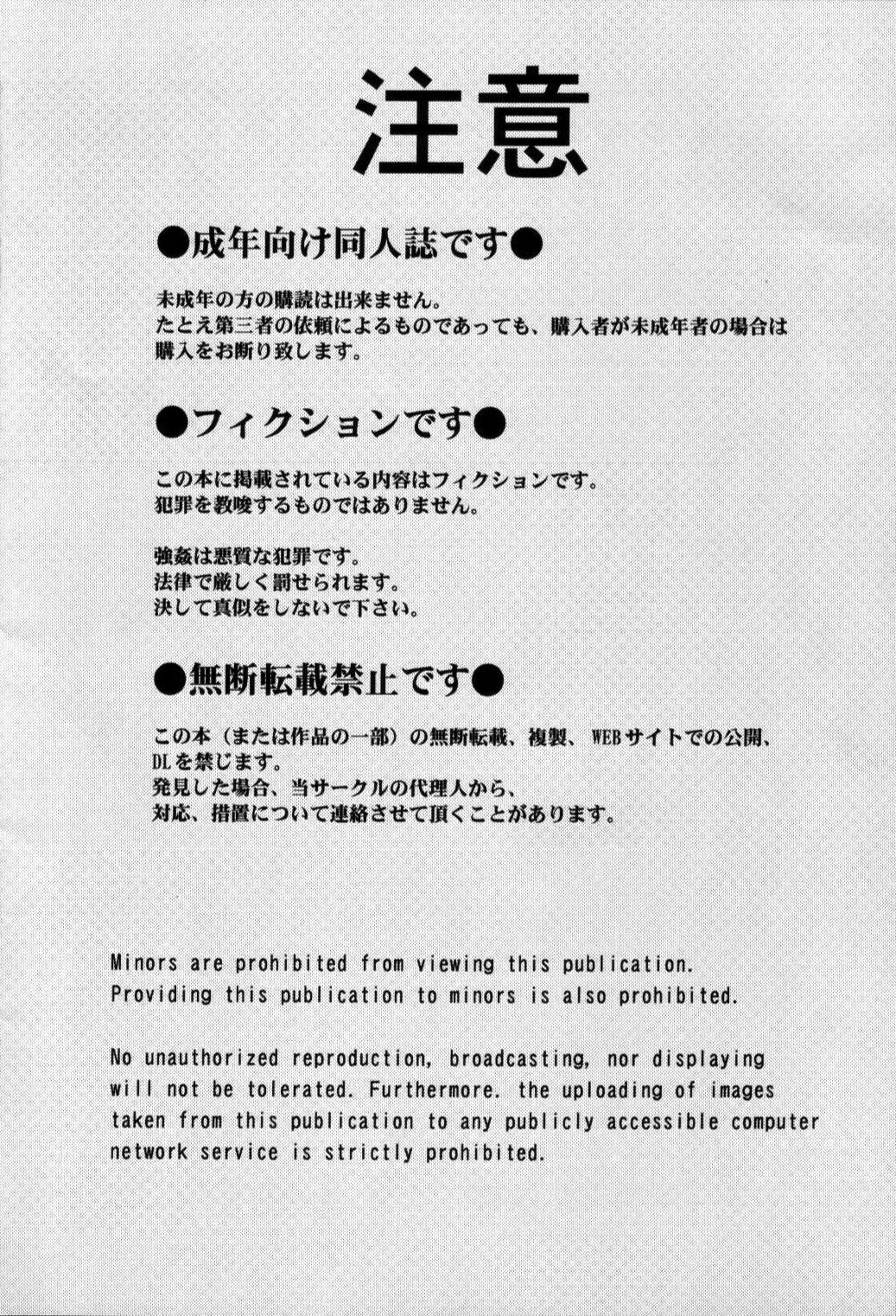 (C63) [CIRCLE OUTERWORLD (Chiba Shuusaku)] Midgard  (Ah! My Goddess) complete [eng] 407