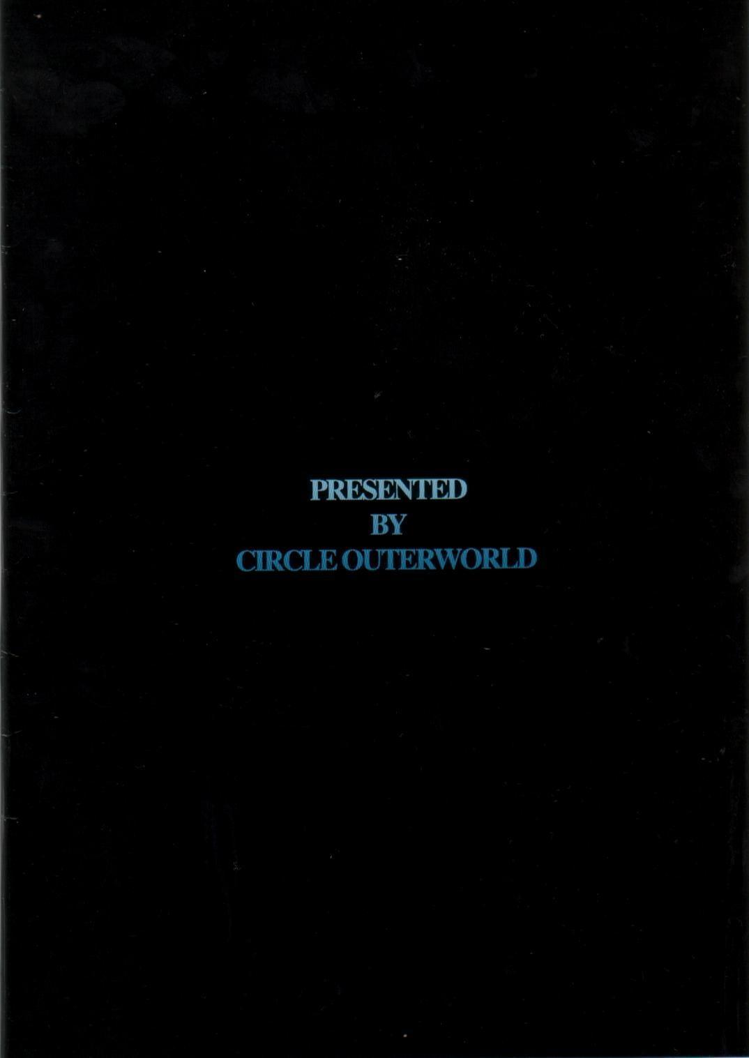 (C63) [CIRCLE OUTERWORLD (Chiba Shuusaku)] Midgard  (Ah! My Goddess) complete [eng] 408