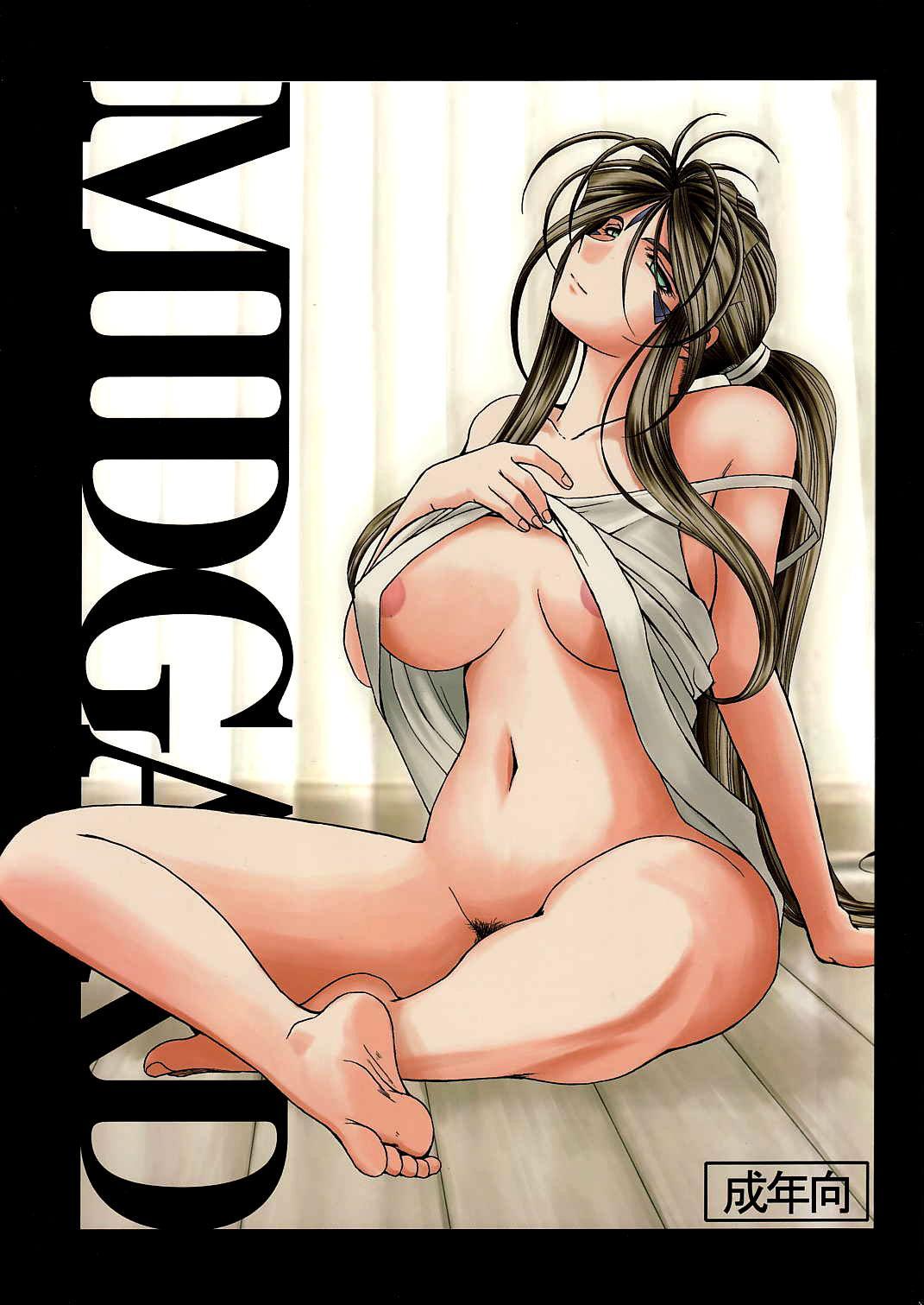 (C63) [CIRCLE OUTERWORLD (Chiba Shuusaku)] Midgard  (Ah! My Goddess) complete [eng] 409