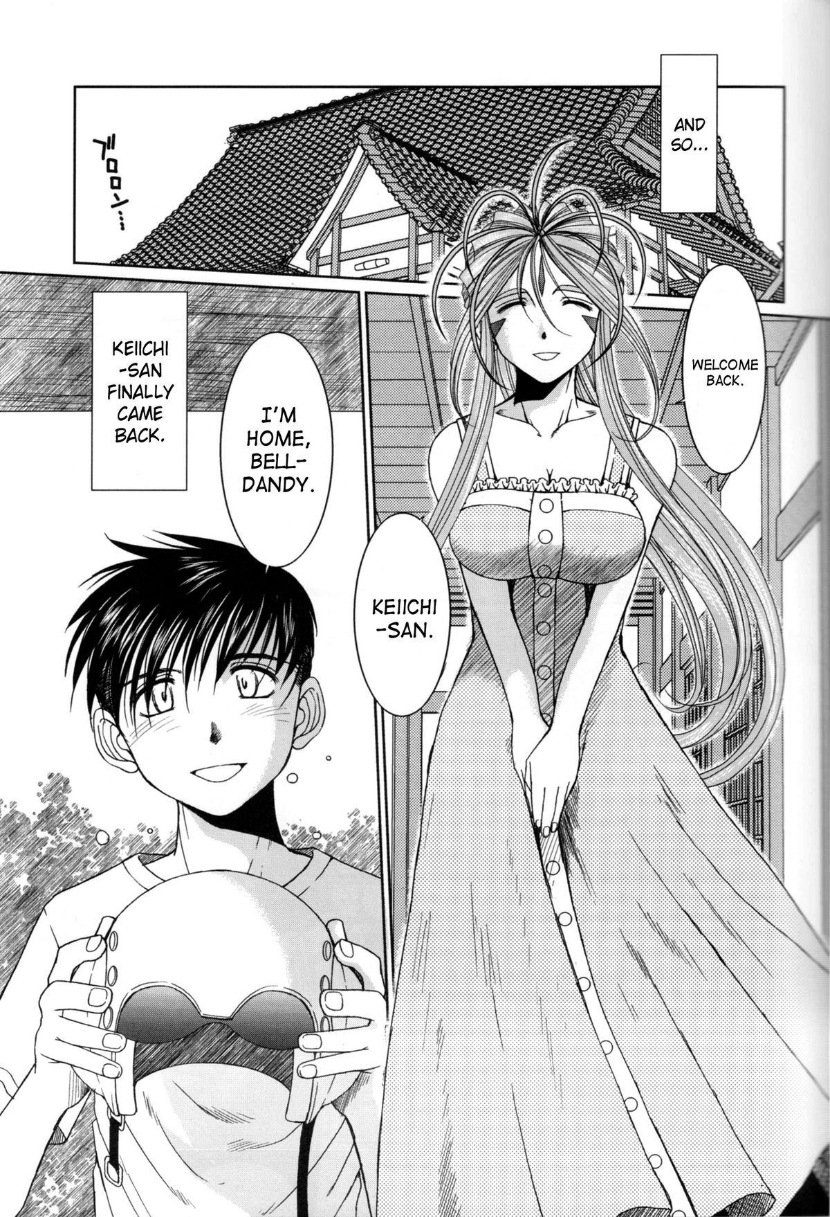 (C63) [CIRCLE OUTERWORLD (Chiba Shuusaku)] Midgard  (Ah! My Goddess) complete [eng] 412