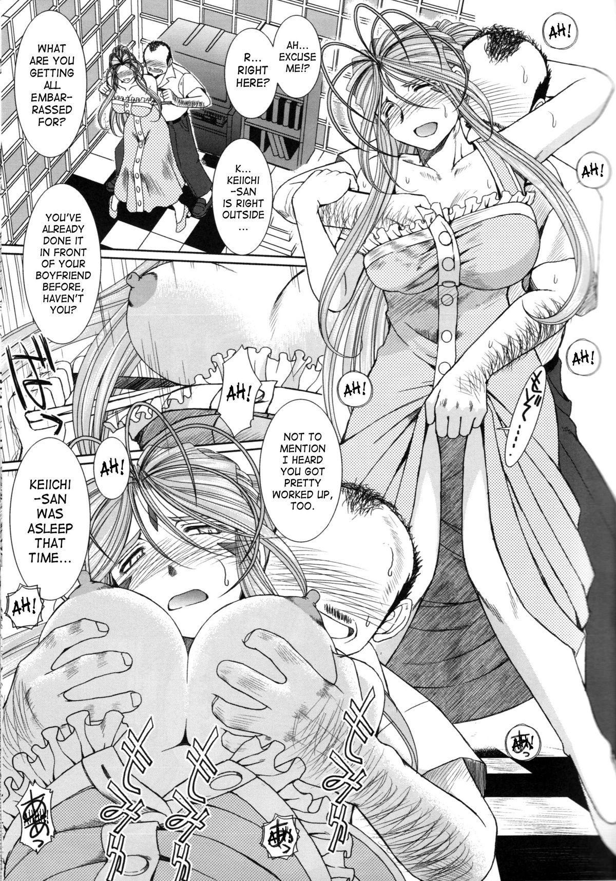 (C63) [CIRCLE OUTERWORLD (Chiba Shuusaku)] Midgard  (Ah! My Goddess) complete [eng] 418