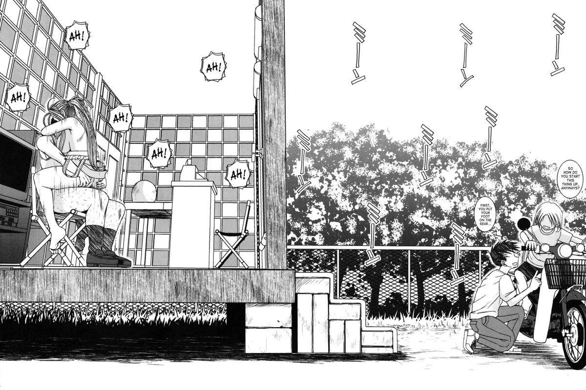 (C63) [CIRCLE OUTERWORLD (Chiba Shuusaku)] Midgard  (Ah! My Goddess) complete [eng] 423