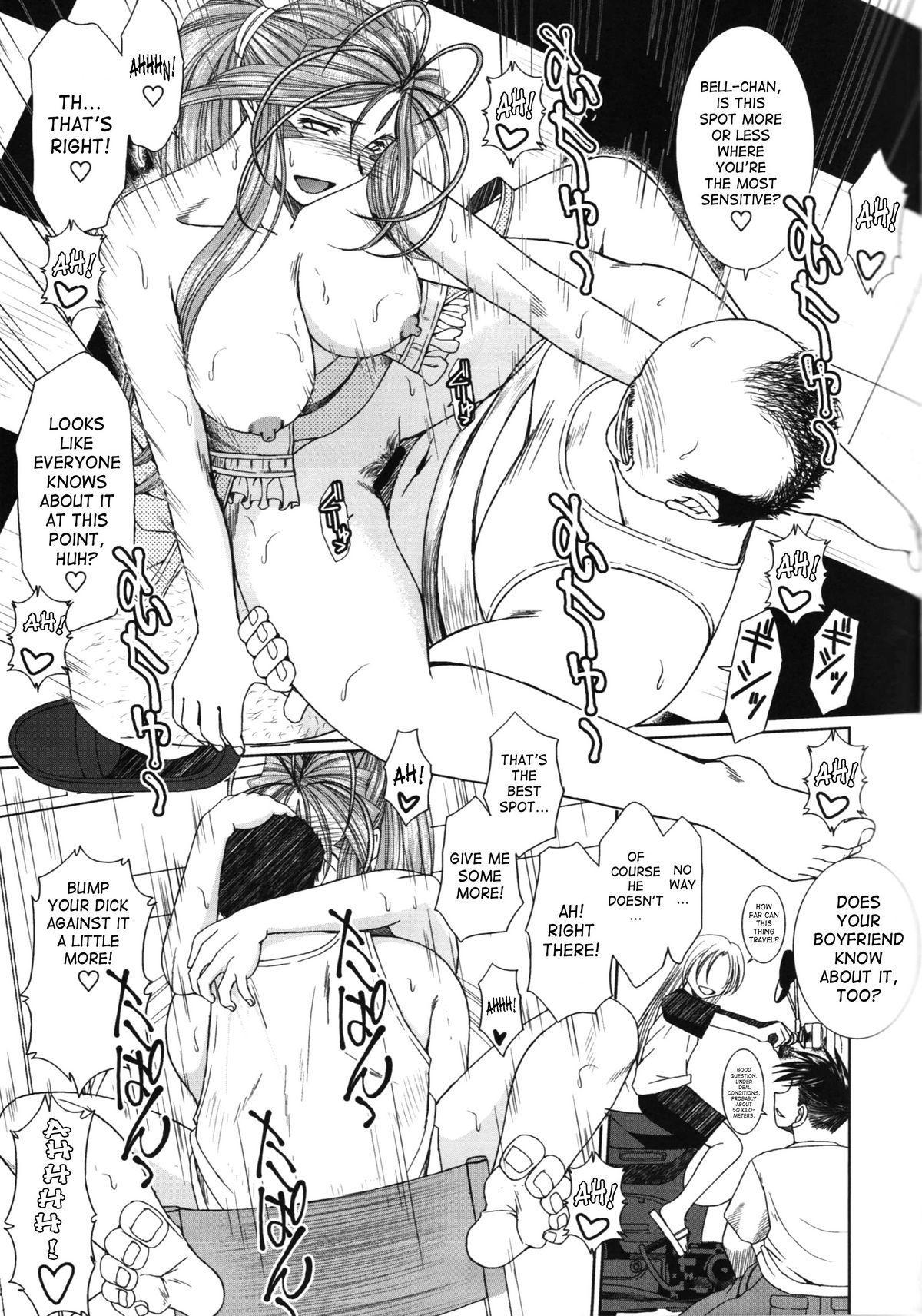 (C63) [CIRCLE OUTERWORLD (Chiba Shuusaku)] Midgard  (Ah! My Goddess) complete [eng] 424
