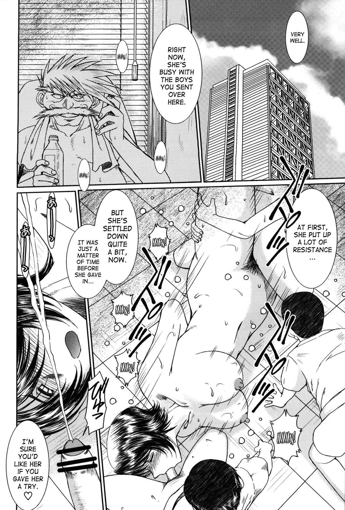 (C63) [CIRCLE OUTERWORLD (Chiba Shuusaku)] Midgard  (Ah! My Goddess) complete [eng] 435