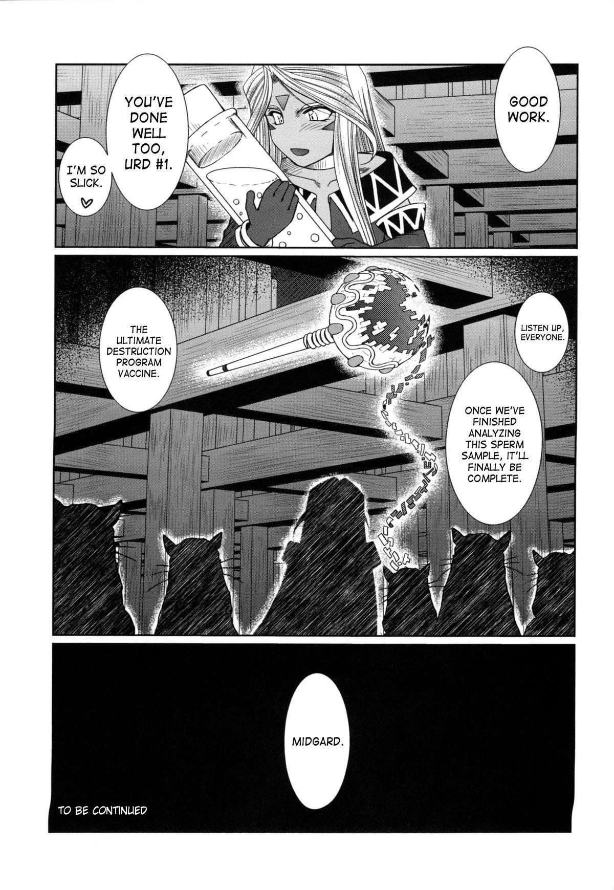 (C63) [CIRCLE OUTERWORLD (Chiba Shuusaku)] Midgard  (Ah! My Goddess) complete [eng] 442