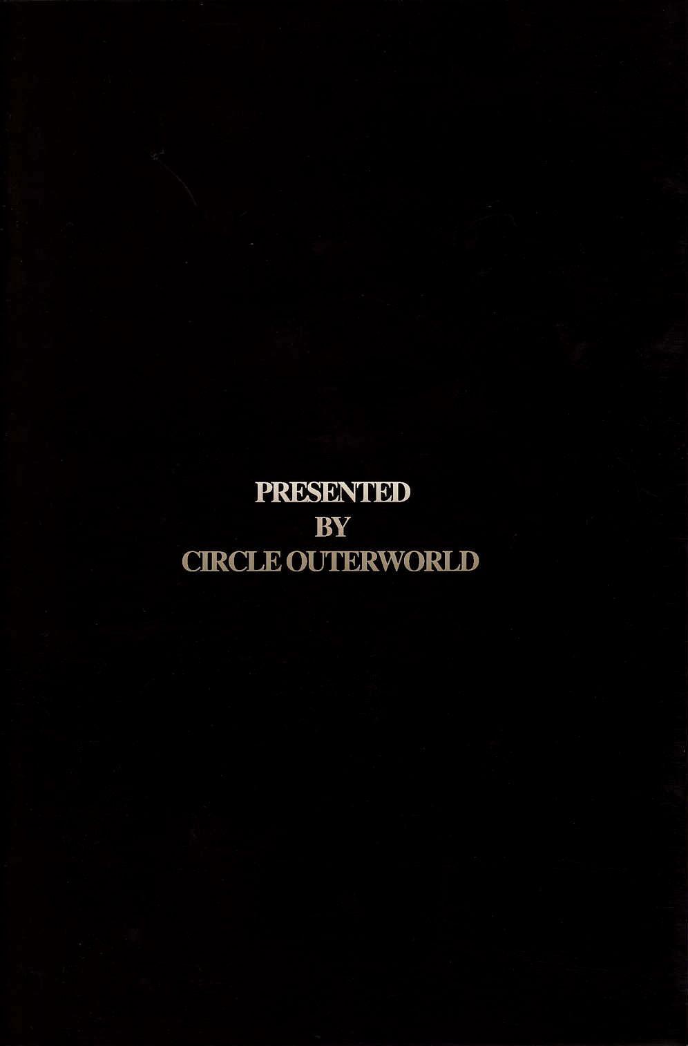 (C63) [CIRCLE OUTERWORLD (Chiba Shuusaku)] Midgard  (Ah! My Goddess) complete [eng] 445