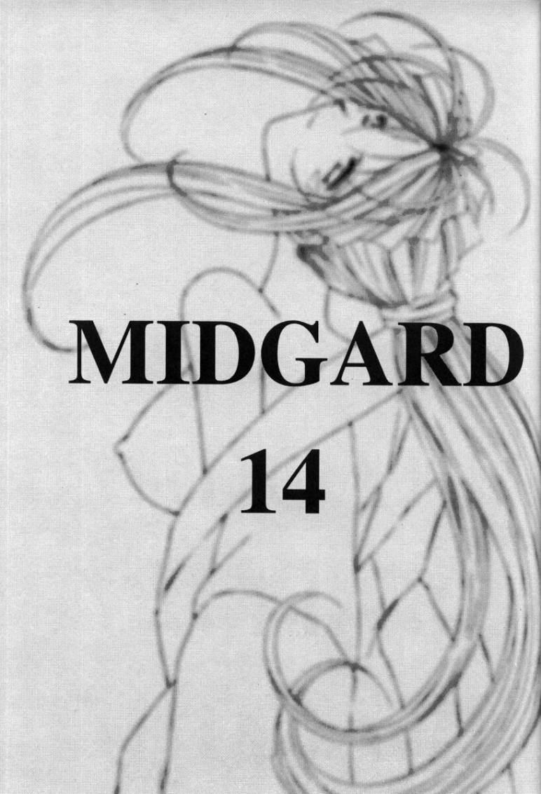 (C63) [CIRCLE OUTERWORLD (Chiba Shuusaku)] Midgard  (Ah! My Goddess) complete [eng] 447