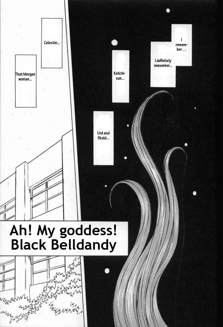(C63) [CIRCLE OUTERWORLD (Chiba Shuusaku)] Midgard  (Ah! My Goddess) complete [eng] 449
