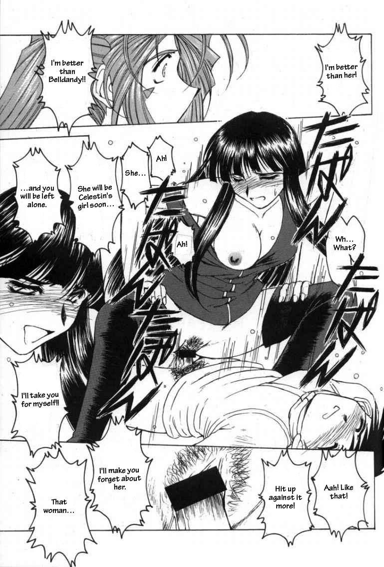 (C63) [CIRCLE OUTERWORLD (Chiba Shuusaku)] Midgard  (Ah! My Goddess) complete [eng] 455